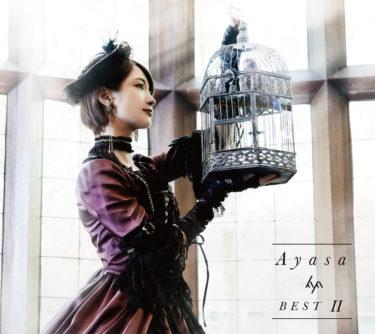 Ayasa / BEST II